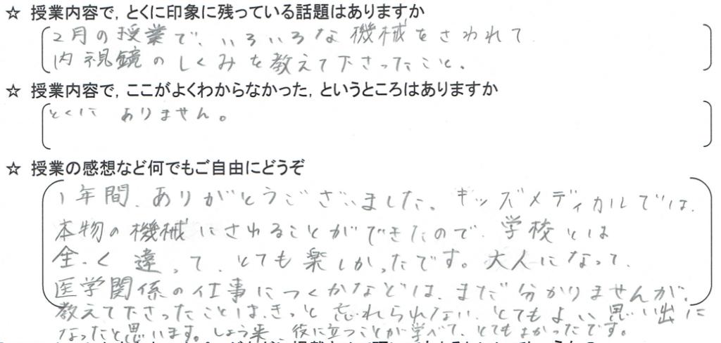 student_6
